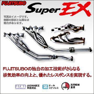 送料無料(一部離島除く) FUJITSUBO フジツボ Super EX スーパーEX スバル インプレッサ(1992~2000 GC系 GC8) フジコーポレーション