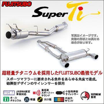 送料無料(一部離島除く) FUJITSUBO フジツボ Super Ti スーパーTi マフラー レクサス LS(2006~2012 LS460 USF40) フジコーポレーション