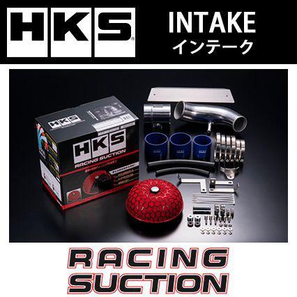 送料無料(一部離島除く) HKS HKSレーシングサクション ホンダ S660(2015~ DBA-JW5 DBA-JW5/S07A) フジコーポレーション