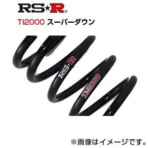 送料無料(一部離島除く) RS-R RSR アールエスアール Ti2000 スーパー ダウンサス ニッサン セレナ(2016~ C27系 HFC27) フジコーポレーション