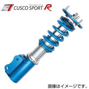 選ぶなら 送料無料(一部離島除く) CUSCO クスコ 車高調 CUSCO SPORT R クスコスポーツ アール スズキ スイフトスポーツ(2017~ Z系 ZC33S), ひのきの香り届けます 913ac490