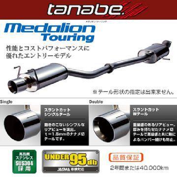 送料無料(一部離島除く) TANABE タナベ マフラー ツーリング マツダ アクセラスポーツ(2013~ BM系 BMEFS)