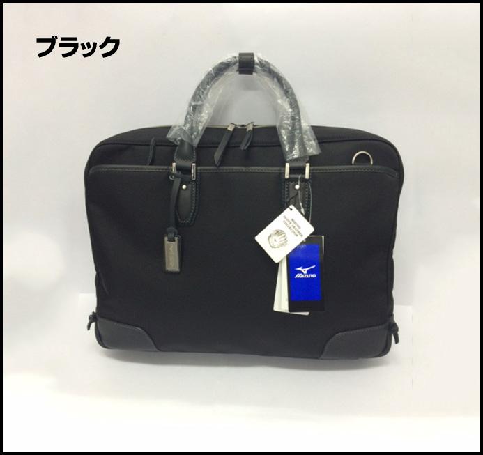 【限定】<ミズノ> グラブ革ビジネスバッグ B3JM6011