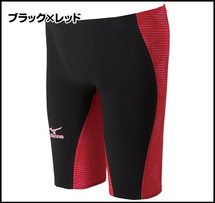 <ミズノ>メンズ  ハーフスパッツ GX・SONIC3 MR メンズ水泳 N2MB6002 96 送料無料 日本選手権でも使用率トップ!!