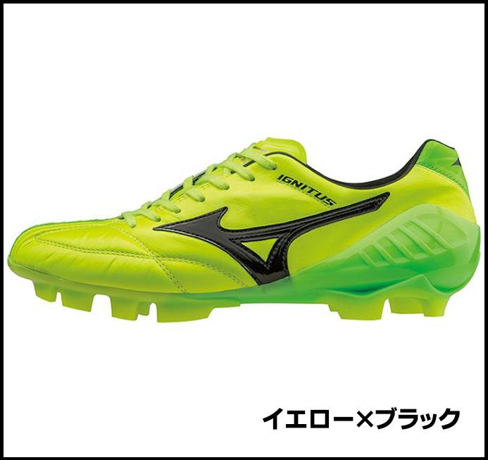 特価【限定】<ミズノ>ウエーブイグニタス 4 Japan サッカースパイク P1GA163045 イエロー×ブラック