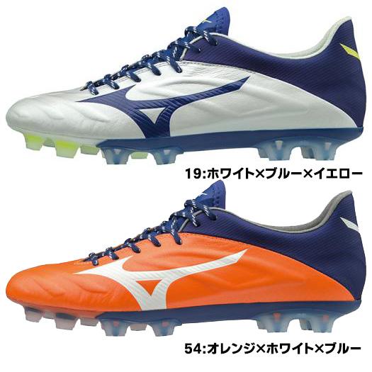 <ミズノ・MIZUNO>レビュラ2 V1 JAPAN サッカースパイク[ユニセックス] P1GA197019 P1GA197054