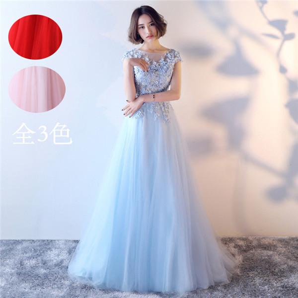ロングドレス ブルードレス パーティドレス 上品な ピンク ワンピース 締上げタイプ 綺麗なレース パーティードレス ワンピース 結婚式 ドレス 二次会 お呼ばれ 二次会 演出 司会 da381c0/代引き不可 02P09Jul16