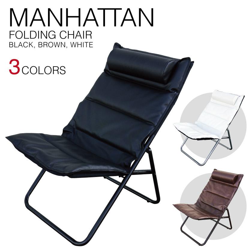 @『送料無料』 Manhattan FOLDING CHAIR マンハッタン チェア 3色 SPICE スパイス CPC226 折り畳み いす 椅子 イス リラックス リゾート 家具 アウトドア BBQ デザイン 北欧 ベランダ テラス