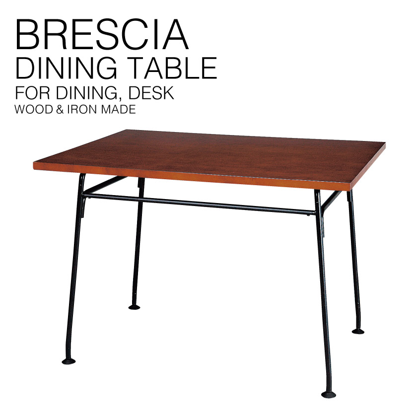 【大型宅配便】 ブレシア ダイニング テーブル デスク Brescia Table スパイス CPT136BR 食卓 作業台 勉強机 ワークテーブル アイアン 脚 木製 学校 木目 シンプル デザイン 北欧 家具