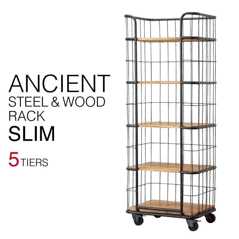 Ancient Steel & Wood Rack SLIM アンシエント 5段 ラック スリム SPICE スパイス KRFG5140 『送料無料』 飾り 食器 棚 シェルフ キャビネット ディスプレイ 収納 北欧 スチール アンティーク ヴィンテージ