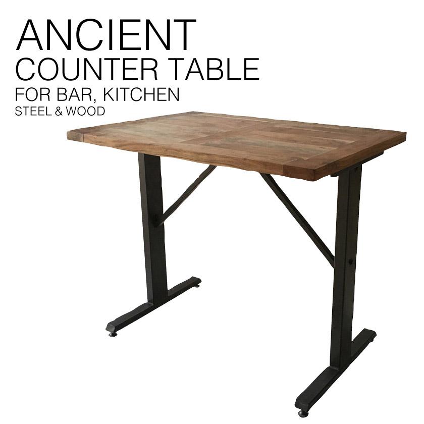 【大型宅配便】 Ancient Steel & Wood COUNTER TABLE アンシエント カウンター テーブル 長方形 120x75cm SPICE スパイス KRFG7030 バー 作業台 北欧 スチール アンティーク ビンテージ