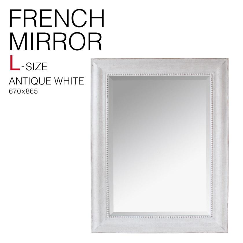 【大型宅配便】 フレンチ ミラー L French Mirror ホワイト SPICE スパイス SQM701 670x865 姿見 雑貨 壁面 鏡 アンティーク 北欧 ヨーロッパ