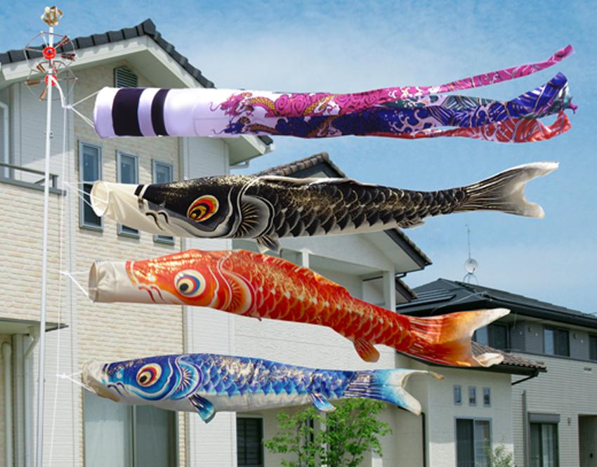 【どこでもガーデン鯉のぼり】どこでもガーデン銀河3m鯉のぼりポールスタンド付セット【鯉幟】