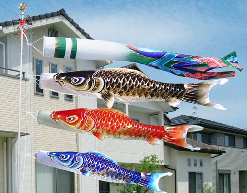 【どこでもガーデン鯉のぼり】どこでもガーデン 薫風3m鯉のぼりポールスタンド付セット【鯉幟】
