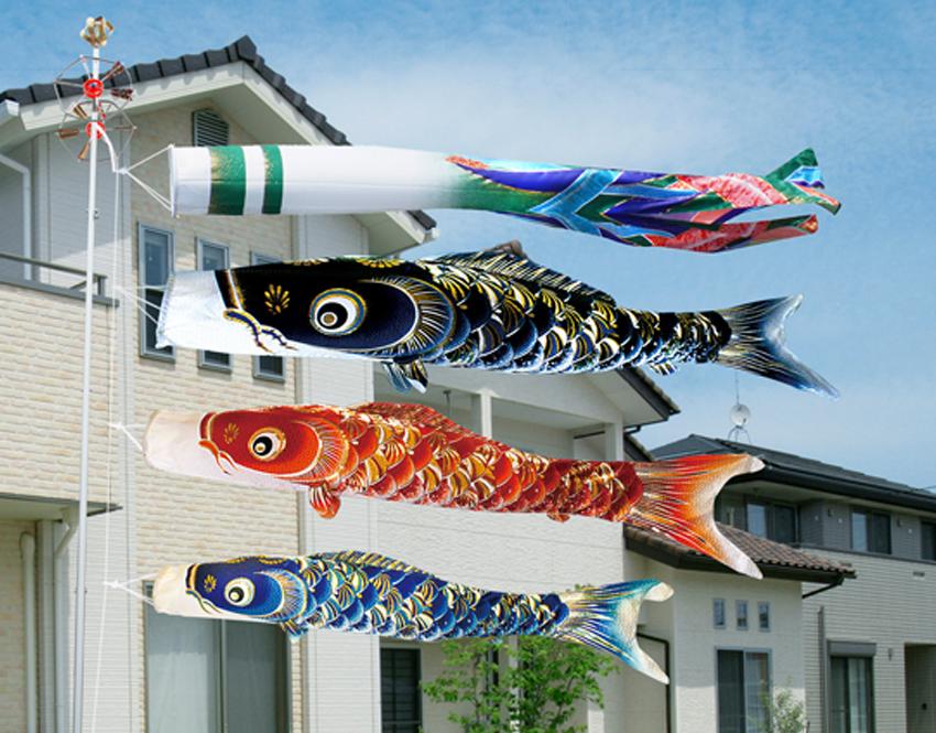 【どこでもガーデン鯉のぼり】どこでも庭園用 颯風3m鯉のぼりポールスタンド付セット【鯉幟】