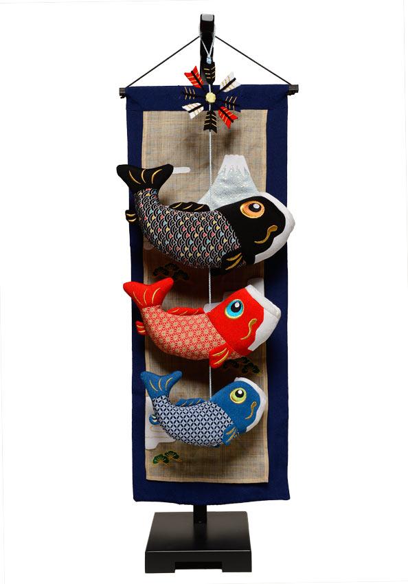 【五月人形】【鯉のぼり】富士山と鯉のぼり【室内鯉のぼり】