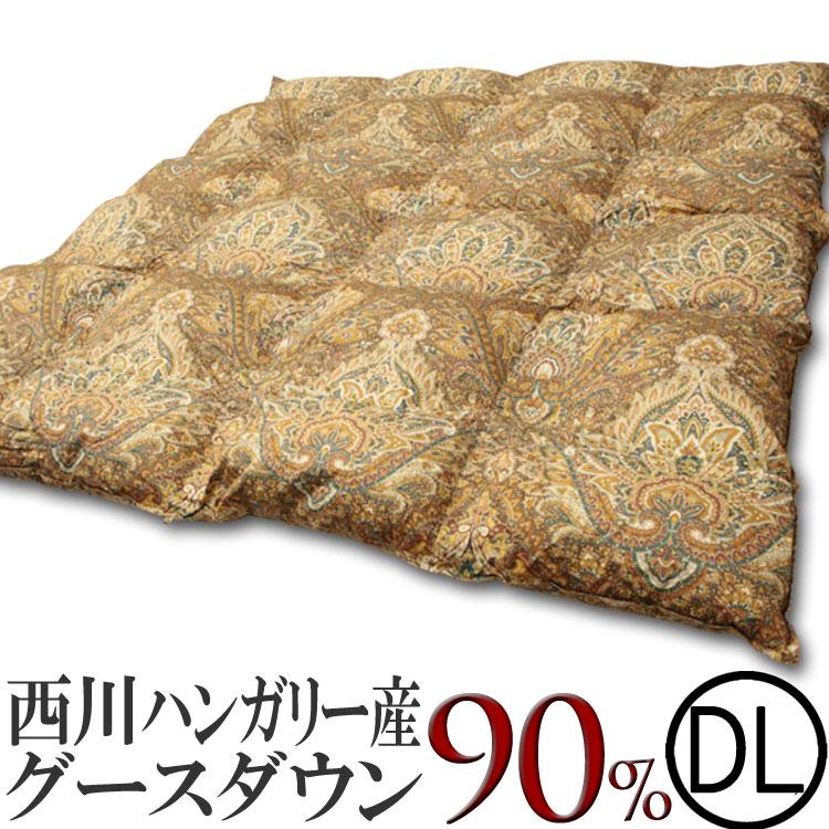 西川リビング 羽毛布団 ハンガリー グース ダウン 90% 羽毛布団 9rf81 ダブルサイズ