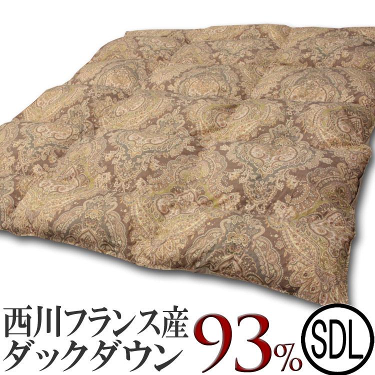 羽毛布団 西川リビング フランスダウン93% ORM04(セミダブルサイズ)