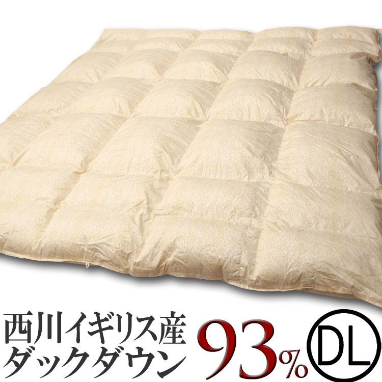西川リビング羽毛布団 イギリス産ホワイトダックダウン93% B718 ダブルロングサイズ