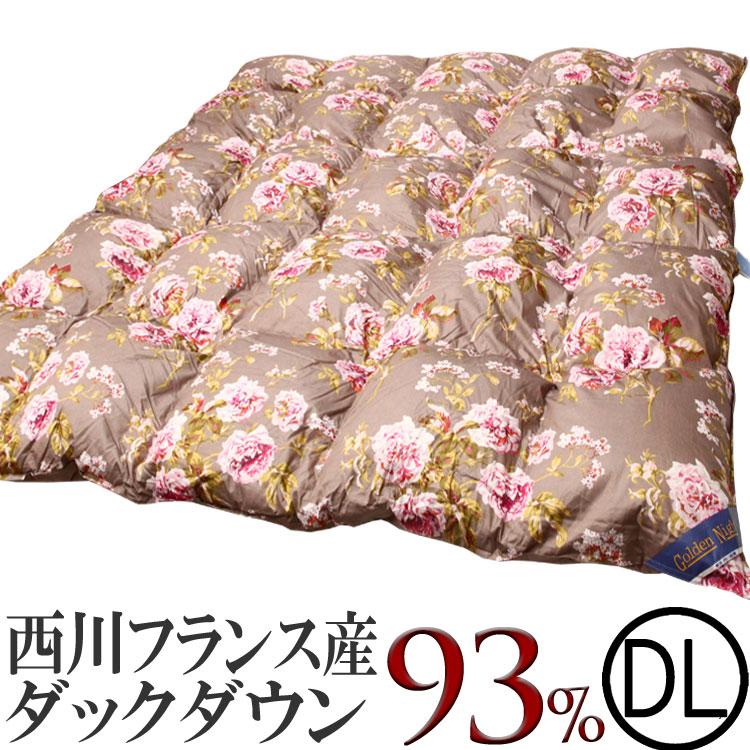 西川 羽毛布団 東京西川 西川 フランスダックダウン93%羽毛布団 K7053 ダブルサイズ