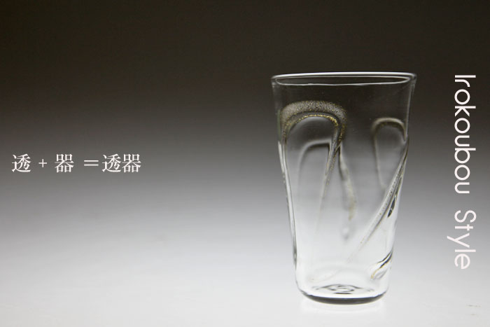 Viagras Sales Mail Order Wire Highball Glass Glasses Birthday Gift Fathers Day Mothers Gifts Wedding Celebration In