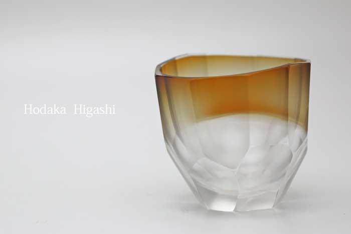 Ice Crystal(酒器)エメラルドブラウンぐい吞み ウイスキーグラス ブランデーグラス ラムグラス 父の日 誕生日祝い