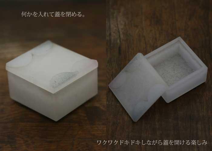 オクルハコ(四角)蓋物・シュガーポット・ガラスポット・ガラス食器の通販・販売