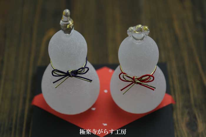 「 雪代瓢箪雛 」ガラスのお雛様 雛人形 節句人形 手作り ひな人形 ひな祭り 通販 販売