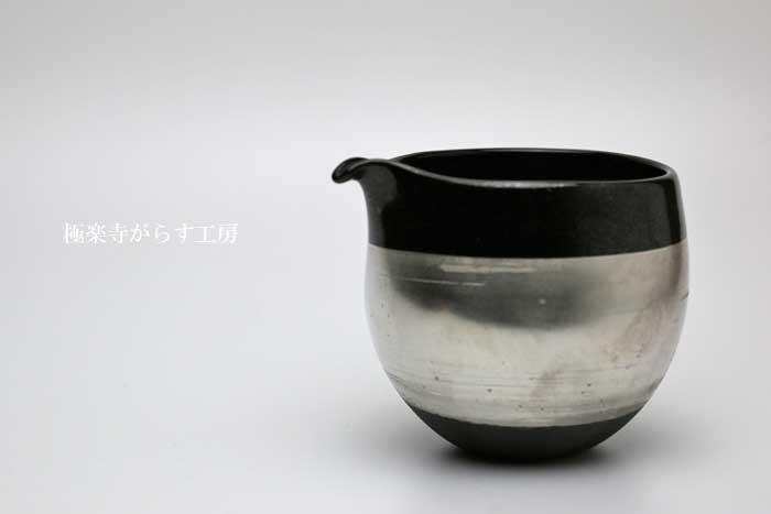 「 銀鱗片口(黒) 」片口・ガラス酒器・和食器販売・通販・焼酎や日本酒・父の日プレゼント