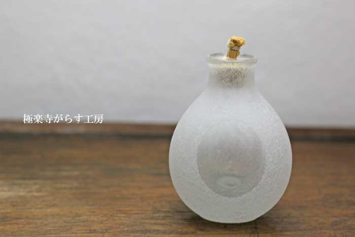 「 雪代 茶道具 振り出し 」水指・柄杓置き・蓋置・茶入れ・茶入・茶器・茶道具・お茶碗・抹茶茶碗