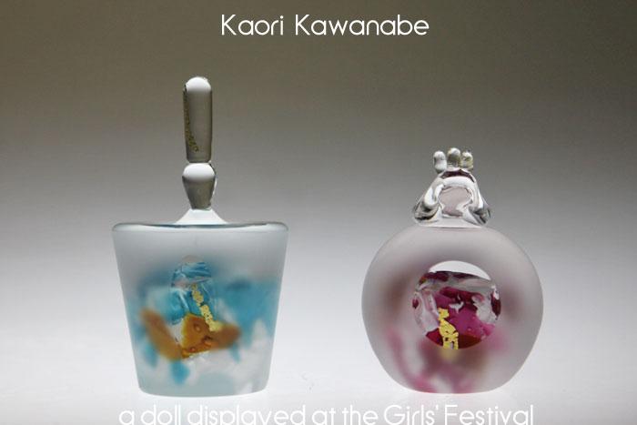 雛人形(シャーズcutあり)ガラスのお雛様 雛人形 節句人形 手作り ひな人形 ひな祭り 通販 販売