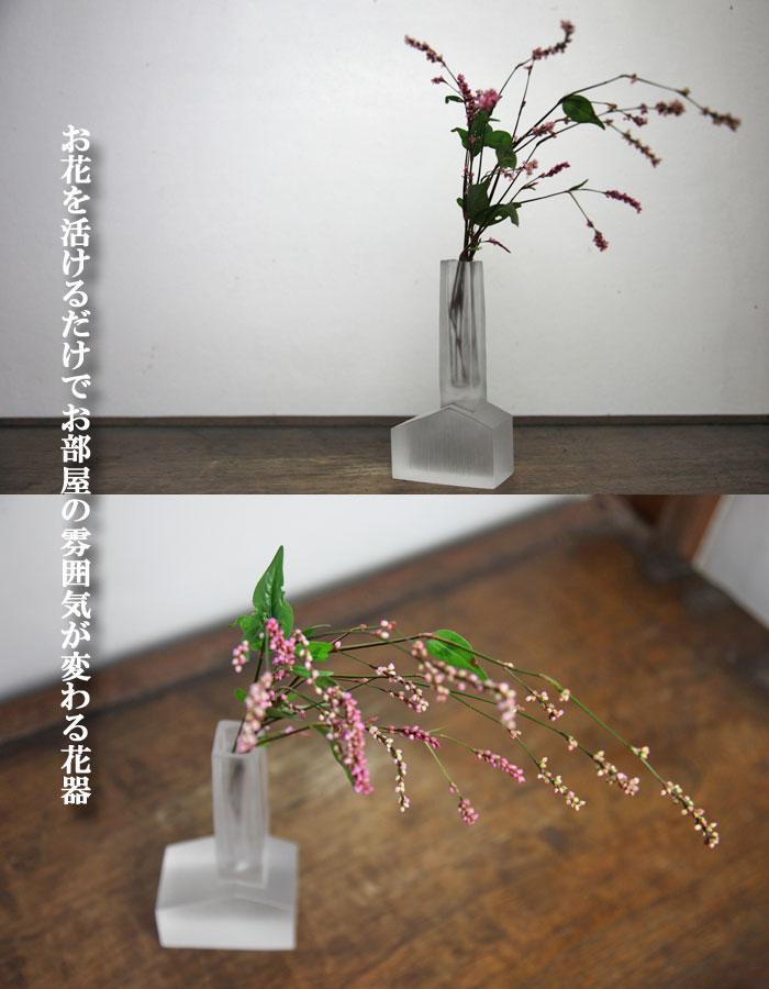 一輪挿し Wwlcome 一輪挿し・結婚祝いにぴったりのガラス製の花器・花瓶・フラワーベースの通販・販売