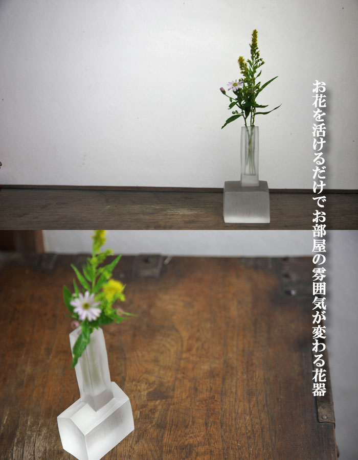 Gallery365 Perfect For Small Bud Vase Wwlcome Vase Wedding Glass