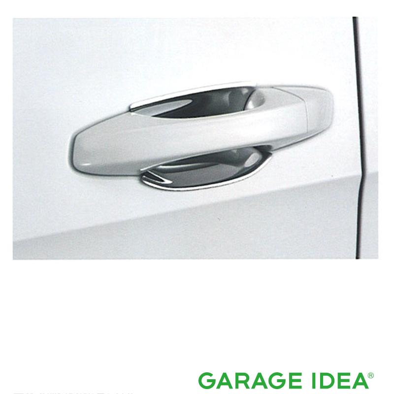 フォルクスワーゲン Volkswagen 純正 アクセサリー Golf 【ゴルフ】フィンガープレート(クローム)【J5GEB5B01】DBA-AUCJZ DBA-AUCPT パーツ