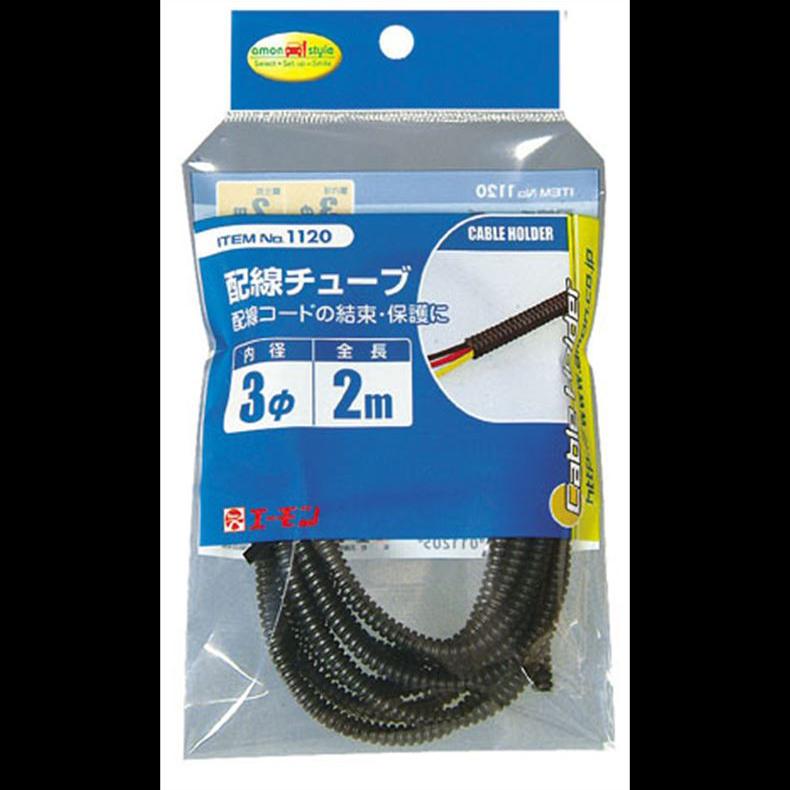 配線コードの結束 保護に軽量 高品質 フレキシブル配線コードを収納しやすいスリット加工 エーモン 配線チューブ amon 1120 3Φ 公式