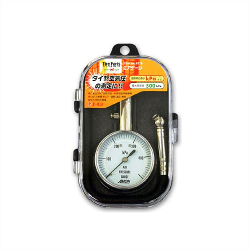 タイヤの空気圧測定に エーモン amon 市場 Dホ-ス付 6778 エアゲ-ジ 国内在庫