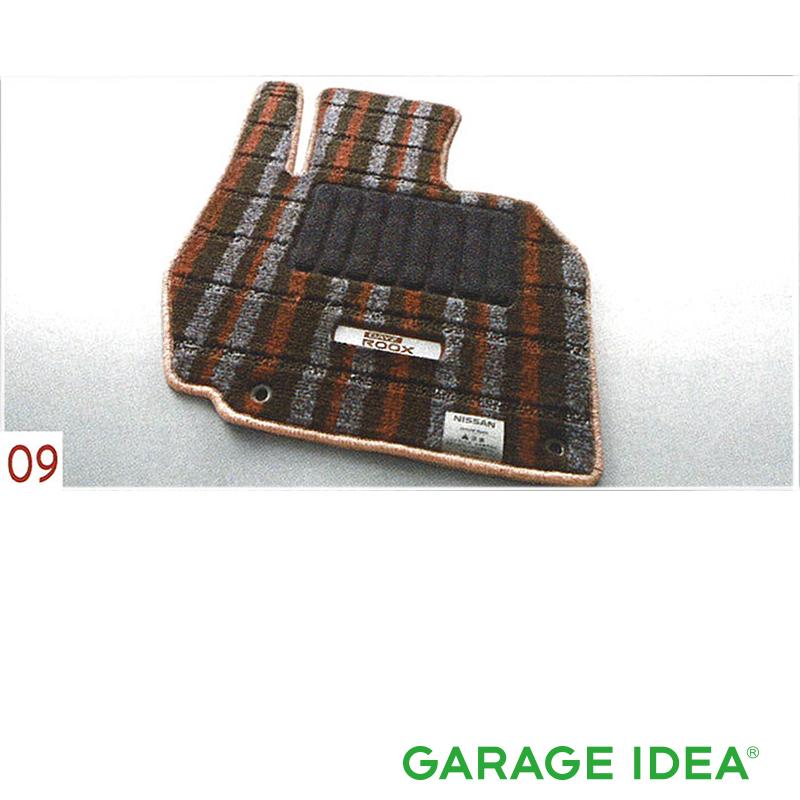 NISSAN 日産 純正 アクセサリー DAYZROOX デイズルークスフロアカーペット (1台分、ブラウン系ストライプ)【G4900-6A4C1】 B21A DSR20 パーツ