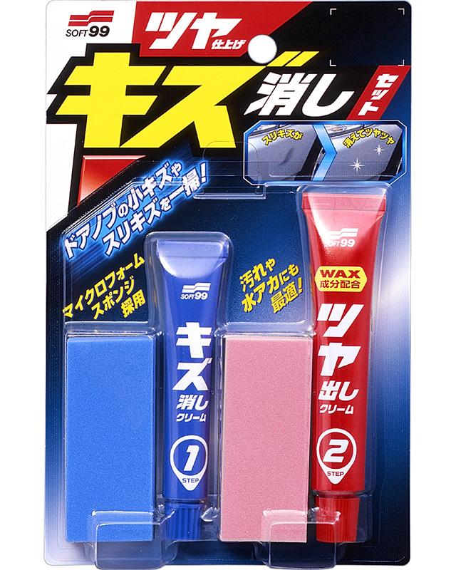 ドアノブの小キズやスリキズを一掃 絶品 ソフト99 ツヤ仕上げキズ消しセット 送料無料 激安 お買い得 キ゛フト