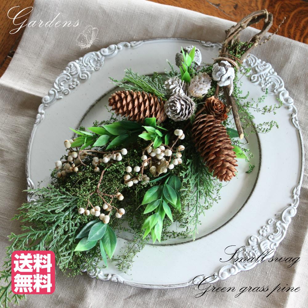 シンプルデザインで飾りやすい☆ スワッグ クリスマス 玄関 ◆在庫限り◆ グリーン グラス パイン 飾り デコレーション Xmas 冬支度 リース 送料無料 ギフト