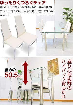 テーブル 送料無料 ガラス キャンキャン ダイニングテーブル