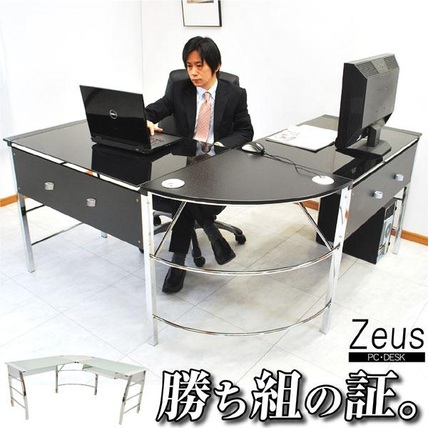 パソコンデスク ガラスPCデスク L型3点セット(CT-1040) ゼウス-GKA パソコン デスク PC デスク ガラス 机 学習机 勉強机 パソコン台 L字型| パソコン机 作業机 おしゃれ ガラスデスク ブラック 白 ホワイト 書斎 オフィスデスク オフィス コーナーデスク 在宅
