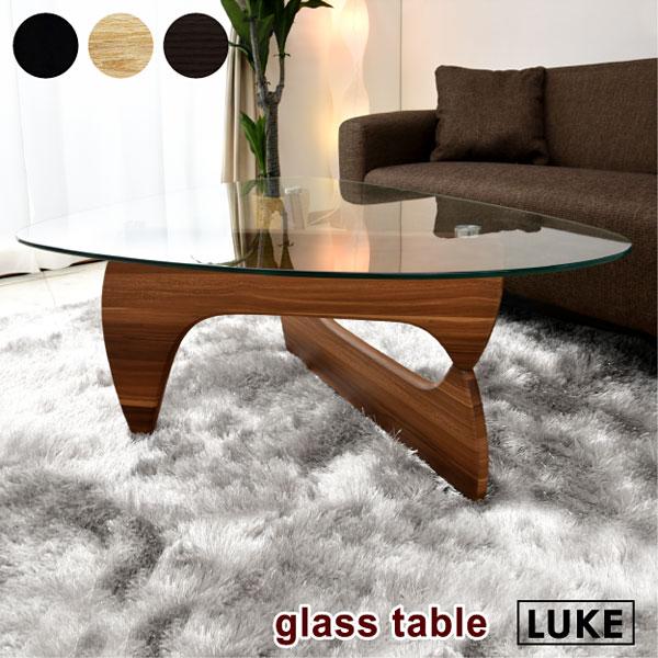 ルーク (96140/96141)-GKA ガラステーブル ガラス テーブル リビング |ローテーブル おしゃれ センターテーブル ウォールナット イサムノグチ コーヒーテーブル リビングテーブル ミニテーブル デザイナーズ シンプル ロー 低め 黒 ブラック 家具 木製