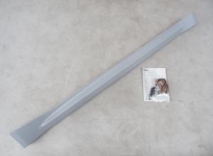 PGC ラリーアート(三菱純正オプション) MITSUBISHI サイドステップ 右側 COLT コルト カー用品 自動車パーツ 激安魔王