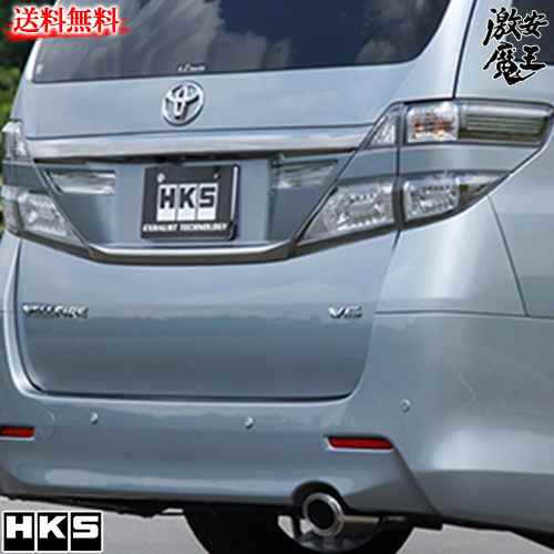 ■HKS GGH20W ヴェルファイア 2GR-FE N-2 (LEGAMAX Premium) マフラー 排気系パーツ エッチケーエス Vellfire 激安魔王