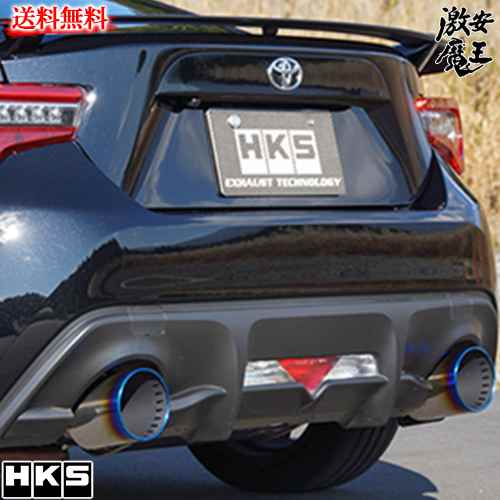 ■HKS ZC6 BRZ FA20 SSR(Titan) (LEGAMAX Premium) マフラー 排気系パーツ エッチケーエス 激安魔王