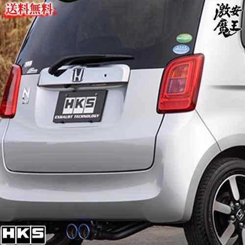 ■HKS JG1 N-ONE S07A(NA) KC-1(Titan) (Cool Style) マフラー 排気系パーツ エッチケーエス 激安魔王