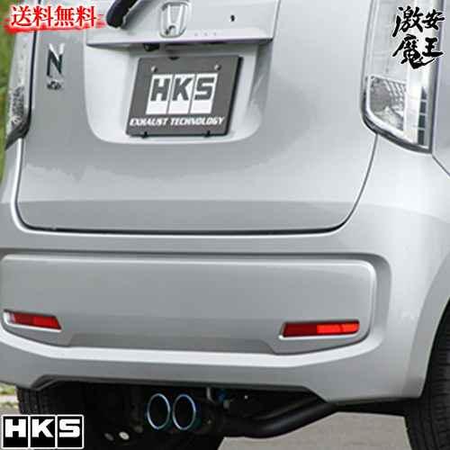 ■HKS JH1 N WGN S07A(NA) KC-1(Titan) (Cool Style) マフラー 排気系パーツ エッチケーエス 激安魔王