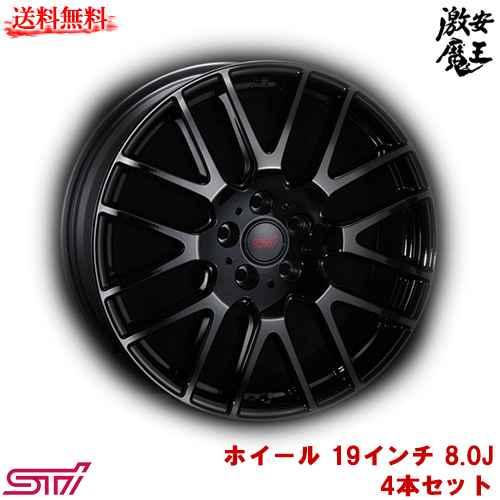 ■STi スバルテクニカル ホイール 19インチ 4本セット ブラック 19インチ 8.0J +53 PCD 114.3 5穴 激安魔王
