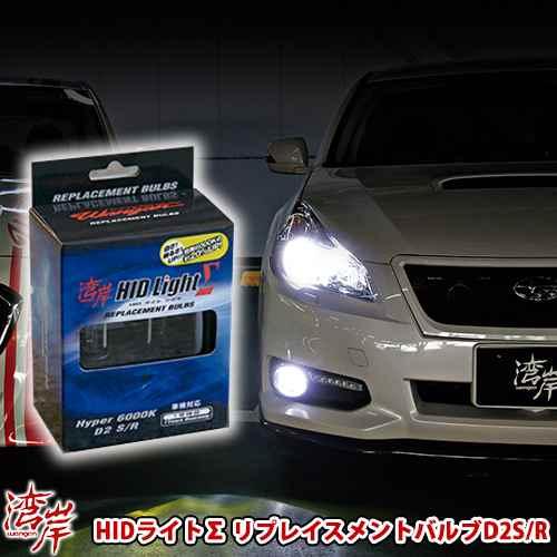 Krator Black /& Smoke Headlight Fairing Windshield Kit for Honda Shadow Aero Phantom VLX 750 1100