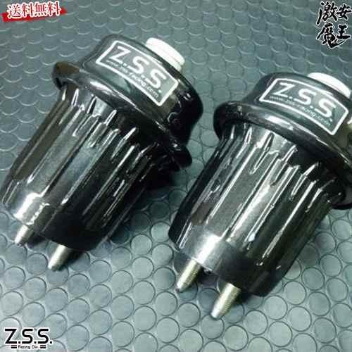 ●あす楽 ☆Z.S.S. DG-Storm 18系 200系 クラウン 強化エンジンマウント GRS18# 20# GWS204 アーム ZSS